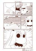 むっぽちゃんの憂鬱111