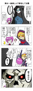 FGO4コマ『カルデアフード倶楽部』その4