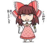るりまさん追加DLC
