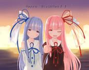 琴葉姉妹誕生日
