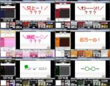 MMD UIカラー配布(せんむそ②)
