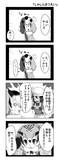 【けもフレ4コマ漫画】「しゃしんさつえい」