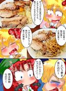 東方ショート漫画「もんばん」23