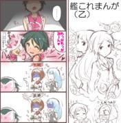 艦これまんが(乙)9