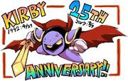 星のカービィ25周年