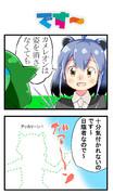 アフリカタテガミヤマアラシ&パンサーカメレオン(タイトル長っ!)