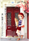 ファッション雑誌『NANA』秋コーデ第三段