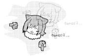 【けものフレンズ】tanosii【コツメカワウソ】