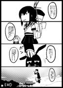 ドスケベ吹雪漫画63