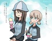 アイスを食べるのが悲劇的にド下手な女