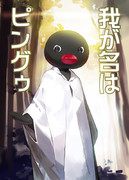 (`・ω・´) キリッ