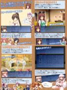 【RPGツクール】ゲーム作っています!【#2】
