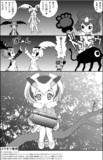 戦場に行ったフレンズ達シリーズ : コウモリ爆弾