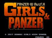 GIRLS&PANZER : 20170429