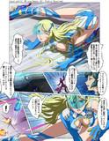 「イネヴィタブル・ワールドシフト」  自作アニメ と 100ページwebコミック