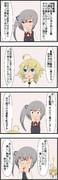 艦これ×幼女戦記10