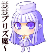 【かぷじゅう】プリズ魔