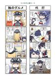 たけの子山城12-3
