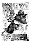 東方壱枚漫画録61「Bad boy」