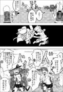 しれーかん電 5-15