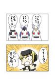 ウドラ3兄弟(仮)