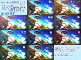 Post Movie 改変9色配布