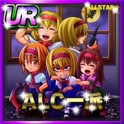 ALC一派(ウルトラレア)