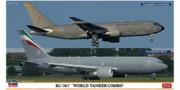 ハセガワ 1/200 KC-767 ワールドタンカーコンボ