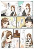 荒潮ちゃん漫画