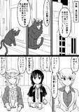 第9回東方ニコ童祭投稿予定漫画サンプル