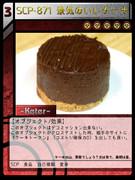 【SCP-TCG】871 景気のいいケーキ