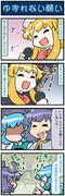 がんばれ小傘さん 2339