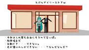 ユニット街アイテム(仮)コンビニ製作中2