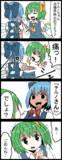 【四コマ】チルノちゃん自機おめでとう四コマ1