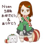 Nsen五周年記念合作