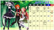MMDカレンダー・2017年5月
