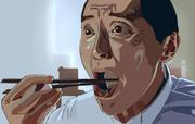豆腐をうまそうに食うグルメ