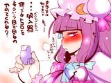 ぱっちぇさんとエロゾル