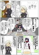菊月「ザ・デイ・オブ・スペシャル」