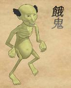 【MMD-OMF7】餓鬼【モデル配布】