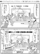 ●キラキラ☆プリキュアアラモード第12話「ひまりちゃん拡散」