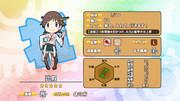 艦これフレンズ~比叡~
