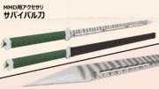 【MMD-OMF7】サバイバル刀 Ver0.1