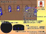 【MMDアクセサリ配布あり】月巡りステージ【OMF7】