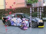 ゆかりカーを見てきました。