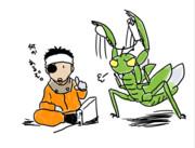 ゴジラアンリーシュドで怪獣総進撃してみた を描いてみた。