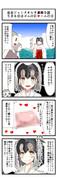 巫女ジャンヌオルタ漫画第9話