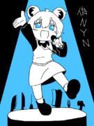 5/6 偽NYN姉貴