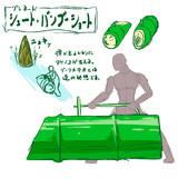 【グレネード】シュート・バンブーショート【ニョッキッキ!】