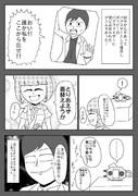【仮面ライダーエグゼイド】禁断のParadise!?